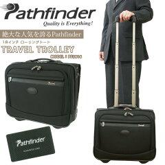【レビューを書いてP10倍&送料無料】ランキング4位 人気ブランド Pathfinder パスファインダー...