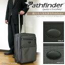 【レビューを書いてP10倍&送料無料】ランキング入賞 人気ブランド Pathfinder パスファインダ...