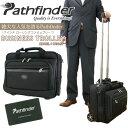 【レビューを書いてP10倍&送料無料】ランキング1位 人気ブランド Pathfinder パスファインダー...