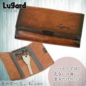 【ランキング1位】5連 キーケース 人気ブランド Lugard(ラガード) 貴方だけの一品 G3シリーズ...