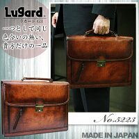 Lugard(ラガード)G3/かぶせ型ビジネスバッグ