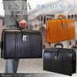 【送料無料】 ダレスバッグ ビジネスバッグ メンズ TESTA テスタ 本革 牛革 B4 ヨコ型 日本製 メンズバッグ バッグ ブランド ランキング プレゼント ギフト 父の日