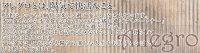 【日本製/ミニダレスバッグ】/人気ブランド/Allegro(アレグロ)No.53811/木目の美しい国産ケヤキをハンドルに贅沢使用の絆・無双シリーズ!30cm/ビジネスバッグ/ショルダーベルト付/メンズ/ダレスバック/ビジネスバック/送料無料/プレゼント/askas/va-