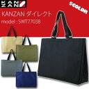 トートバッグ メンズ KANZAN カンザン ダイレクト 大きめ ナイロン A3 ヨコ型 軽量 日本製 メンズバッグ バッグ ブランド ランキング プレゼント ギフト ビジネストート