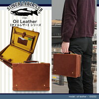 【OilLeatherオイルレザー】No.130252