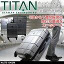 【楽天ランキング入賞!】【送料無料】スーツケース 人気ブランド TITAN( タイタン ) バック...