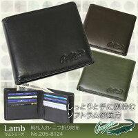 CROCODILE205-8124折財布
