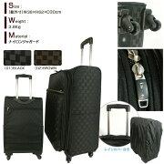 スーツケース キャリー アイエスプラス ナイロンジャガード キャリーバッグ ナイロン ガーメント ブランド ランキング プレゼント