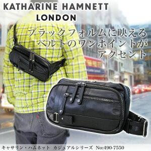 ランキング入賞 2011新作 ボディバッグ 人気ブランド KATHARINE HAMNETT (キャサリンハムネット...