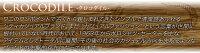 【折財布】/昔変わらぬ/人気ブランド/CROCODILE(クロコダイル)/205-8124/ラムレザー(子羊革)シリーズ!札入れ二つ折り財布/メンズ/紳士/ビジネス/本革/レザー/革/プレゼント/財布メンズ財布/askas/あす楽対応/ca-ca