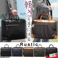 送料無料 ランキング1位 ビジネスバッグ メンズ ブリーフケース メンズバッグ 鞄 かばん 男性 ...