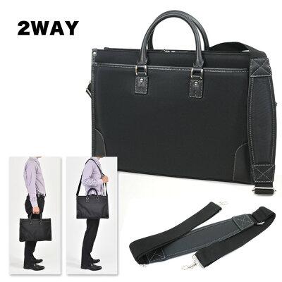 デキる男のメンズビジネスバッグ FACTUS.h 2way B4 ビジネスバッグ