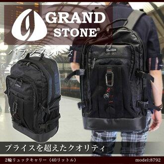提包袋價格超過品質攜帶袋進行案例輕便手提箱攜帶袋進行案例進行袋旅遊袋旅行袋旅行袋旅行袋袋背旅行手提箱攜帶