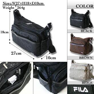 肩袋 FILA (FIRA) 超細纖維業務 (microfiberbusiness) 挎包男士挎包挎包挎包