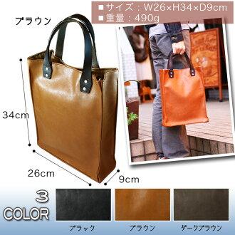 Tote Bag / VANITY BASH / Business Bags