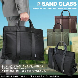 Tote bag mens SAND GLASS sand glass BUSINESS TOTE TYPE business tort type large nylon A4 horizontal flap bag bag brand ranking presents gift business tort