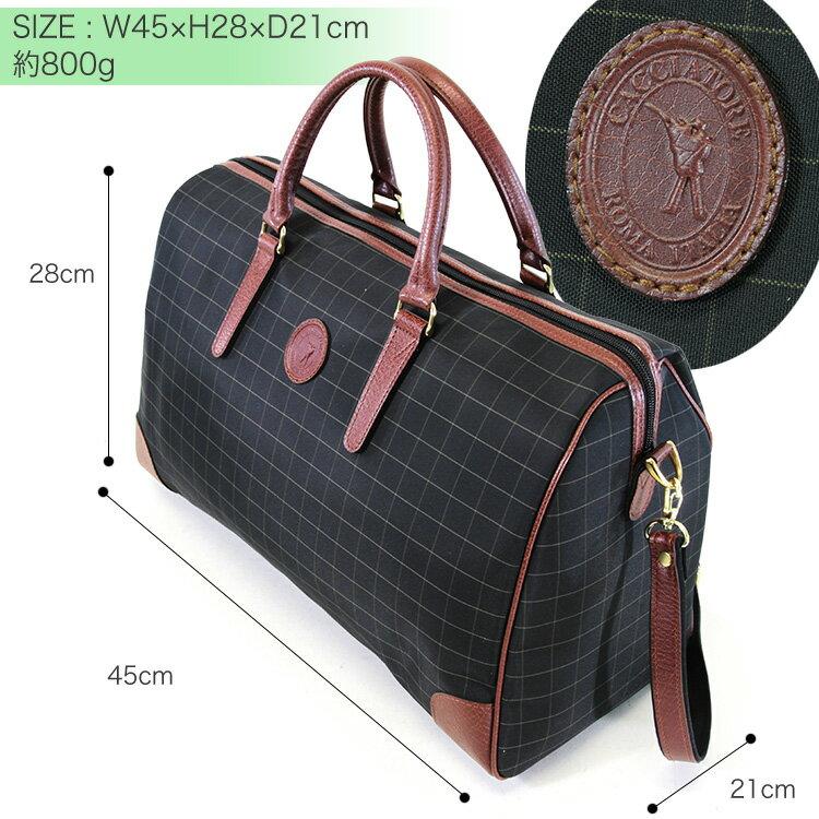男女兼用バッグ, ボストンバッグ  CACCIATORE 2WAY bag