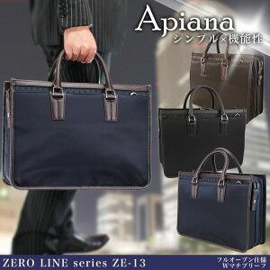 【ランキング入賞】送料無料 アピアナ Apiana チェックがアクセントの上質なビジネスバッグ ブ...