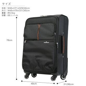 攜帶袋選舉吃豐富變化攜帶袋進行案例羽量級 L 大小 TSA 鎖手提箱攜帶袋案例進行袋旅遊袋旅行袋旅行袋旅行袋背旅行手提箱攜帶手提袋