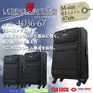 【送料無料】キャリーバッグ 人気ブランド Legend Walker(レジェンドウォーカー) TSAロック ...