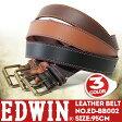 ベルト メンズ EDWIN エドウィン ベルトシリーズ 紳士ベルト 本革 牛革 小物 ベルト ブランド ランキング プレゼント ギフト 父の日