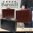 【送料無料】 アタッシュケース ビジネスバッグ メンズ CASAR シーザー Baron2 バロン2 アタッシュ 本革 牛革 B4 ヨコ型 日本製 メンズバッグ バッグ ブランド ランキング プレゼント ギフト
