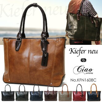 Tote bag men's neu Kiefer Kiefer Noi Ciao Ciao large leather Italian leather (leather) 2 WAY A4 shoulder bag with shoulder bags bag brand ranking presents gift