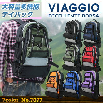 Backpack Backpack suck men's VIAGGIO Biagio nylon backpack vertical Messenger bag men's brand ranking presents gift