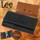 キーケース メンズ 本革 Lee(リー) Oil Leather2(オイルレザー2) メンズキ…