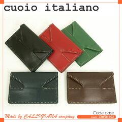 【楽天ランキング入賞!】cuoio italiano Card case 名刺入れ カードケース 女性用 革 紳...