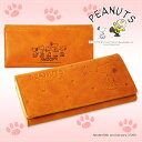 "スヌーピー 60周年 PEANUTS【SNOOPY】""Then&Now""60th Anniversary Collection Wallet【財布】..."