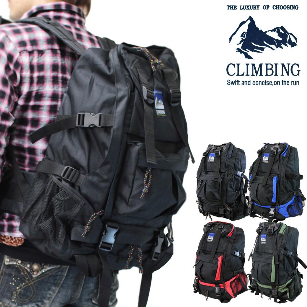 リュック メンズ 通学 バックパック CLIMBING クライミング ナイロン 縦型 軽量 メンズバッグ リュックサック ブランド プレゼント 鞄 かばん カバン bag d7gqF11 通勤 通勤バッグ 防災 地震対策 非常持ち出し men's