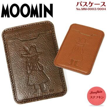 パスケース 定期入れ MOOMIN ムーミン カードケース メンズ 本革 牛革 小物 定期入れ icカード ブランド ランキング プレゼント ギフト