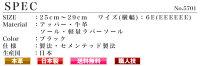 【2012新作甲高幅広ビジネスシューズ】日本製TRAKAR'S(トラッカーズ)5701エアクッションで足にやさしい6Eおしゃれなモンクストラッププレーントゥ本革レザー革靴送料無料askas/va-