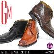 【送料無料】 紳士靴 ビジネスシューズ Giulio Moretti ギュリオモレッティ 小物 メンズ 革靴 レザー メンズシューズ メンズ靴 靴 紐 ブランド ランキング プレゼント ギフト