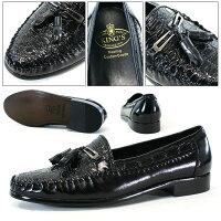 【ビジネスシューズ】(KING'S-721)キングス/クロコダイル型押しタッセル・スリッポンメンズシューズ【紳士靴】【レザー】【メンズ】【革靴】【革】