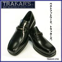 TRAKA'S3702レザーメンズシューズ-トラッカーズ-