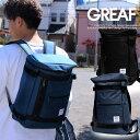 人気のボックス型!出し入れのしやすいリュック。 リュックサック GREAF-200 16L バックパック デイパック メンズ レディース 軽量 旅行 街歩き 通勤 通学 かぶせ フラップ リュック あす楽 即納 防災 地震対策 持ち出し