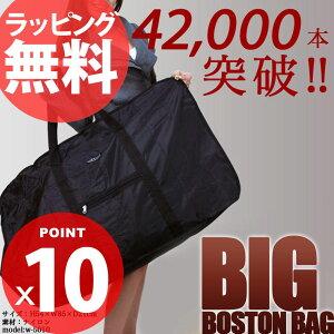 【即納】楽天ランキング入賞!この大きさのバッグがこの価格で♪お仕事で大荷物持ちの方へ。と...
