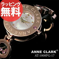 ANNECLARKアンクラークレディース腕時計ピンクゴールド[AT1008-17PG]天然シェルピンク文字盤