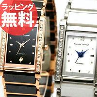 【腕時計】MauroJerardiマウロジェラルディぺアウォッチセラミックシリーズ[MJ-3030・3034]