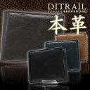 【クーポン発行中!】【メール便送料無料】二つ折り財布 メンズ財布 二つ折り(小銭入れあり) 折財布 財布 メンズ DTSA-0021 ショートウォレット 通販 DITRAIL プレゼント