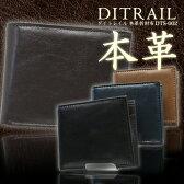 【メール便送料無料】二つ折り財布メンズ財布 二つ折り(小銭入れあり)財布 DTSA-0021 さいふ ショートウォレット 通販 DITRAIL 0824楽天カード分割
