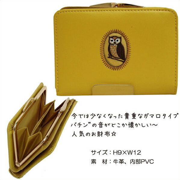 4b3a5ed906d3 ビジネスバッグ財布アスカショップ