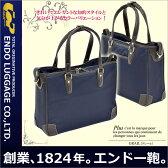 【PLUS】 GRAIL 2-590 トートブリーフケースプリュス グレール メンズ レディース 男女兼用 ビジネスバッグ ビジネスバック ビジネス バッグ バック 鞄 通勤 カジュアル シンプル プレゼント 人気 ブランド 通販