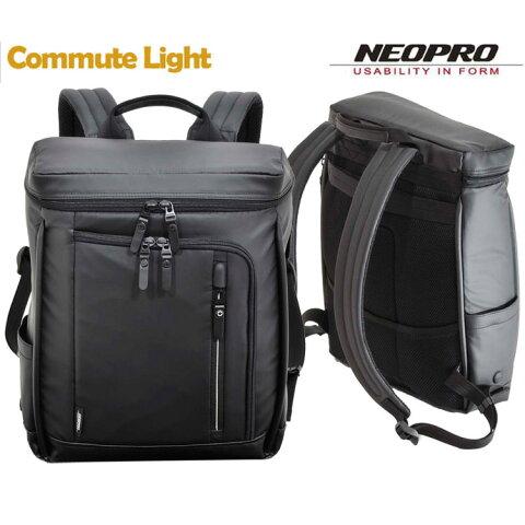 【NEOPRO】2-763 Commute Light ボックスリュック ビジネスリュックネオプロ コミュート リュックサック ディパック ビジネス ブリーフケース 仕事 通勤 メンズ ビジネスバッグ バックパック パソコン タブレット 耐久性 防水性 キャリーオン 通販