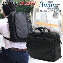 ビジネスバッグ 自転車対応 3way UNITED CLASSY 60301 メンズ レディース ビジネスバック ブリーフケー...