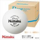【Nittaku】NB-1521(50ダース)Dトップトレ球 ニッタク 卓球 ボール 600個入白 硬式40mm プラスチック 練習 トレーニング 練習球 格安 通販 1