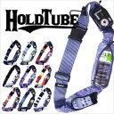 HOLD TUBE/ホールドチューブ 人気のベルト型ポーチ! スマートフォンなどをスッキリ収納可能な...