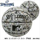 【SPALDING】7号球 84...